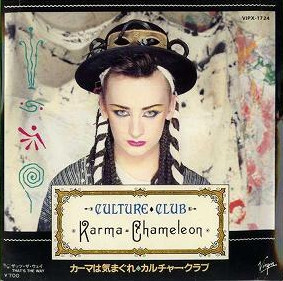 Culture Club-Karma Chameleon04b.jpg
